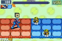 Mega Man Battle Network 6 - Cybeast Gregar