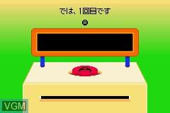 In-game screen of the game Rhythm Tengoku on Nintendo GameBoy Advance