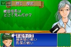 In-game screen of the game Tantei Gakuen Q - Meitantei wa Kimi da! on Nintendo GameBoy Advance