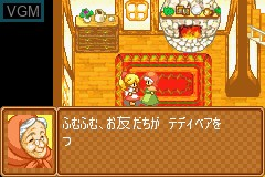 In-game screen of the game Daisuki Teddy on Nintendo GameBoy Advance