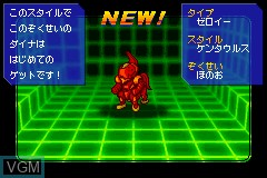 In-game screen of the game Gachasute! Dino Device Red on Nintendo GameBoy Advance
