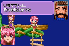 In-game screen of the game Galaxy Angel on Nintendo GameBoy Advance