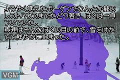 In-game screen of the game Kamaitachi no Yoru Advance on Nintendo GameBoy Advance
