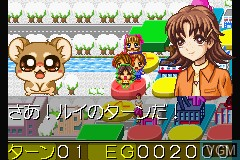 In-game screen of the game Oshare Princess on Nintendo GameBoy Advance