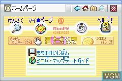 In-game screen of the game Sakura Momoko no UkiUki Carnival on Nintendo GameBoy Advance