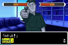 In-game screen of the game Zero One on Nintendo GameBoy Advance
