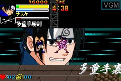 In-game screen of the game Naruto - Ninjutsu Zenkai! Saikyou Ninja Daikesshuu on Nintendo GameBoy Advance