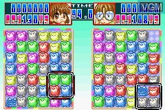 In-game screen of the game Okaitoku Series 5 - Puzzle & Tantei Collection on Nintendo GameBoy Advance
