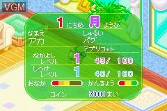 In-game screen of the game Nakayoshi Pet Advance Series 4 - Kawaii Koinu Mini - Wankoto Asobou!! Kogata-ken on Nintendo GameBoy Advance