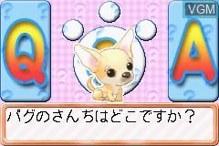 In-game screen of the game Wannyan Doubutsu Byouin - Doubutsu no Oishasan Ikusei Game on Nintendo GameBoy Advance