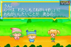 In-game screen of the game Wagamama Fairy Mirumo de Pon! - Taisen Mahoudama on Nintendo GameBoy Advance