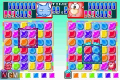 In-game screen of the game Kawaii Pet Game Gallery on Nintendo GameBoy Advance