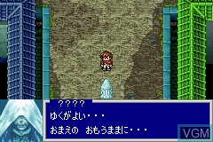 In-game screen of the game Oriental Blue - Ao no Tengai on Nintendo GameBoy Advance