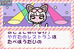 In-game screen of the game Sanrio Puroland - All Characters on Nintendo GameBoy Advance