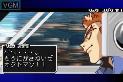 In-game screen of the game F-Zero - Falcon Densetsu on Nintendo GameBoy Advance