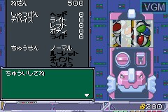 In-game screen of the game Gachasute! Dino Device 2 - Dragon on Nintendo GameBoy Advance