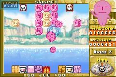 In-game screen of the game Pazuninn - Umininn no Puzzle de Nimu on Nintendo GameBoy Advance