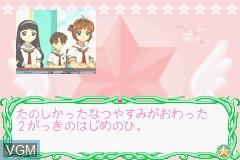 In-game screen of the game Cardcaptor Sakura - Sakura Card de Mini Game on Nintendo GameBoy Advance