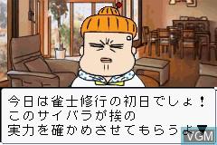 In-game screen of the game Saibara Rieko no Dendou Mahjong on Nintendo GameBoy Advance