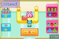 In-game screen of the game Wagamama Fairy Mirumo de Pon! - 8 Nin no Toki no Yousei on Nintendo GameBoy Advance