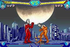 In-game screen of the game Taiketsu! Ultra Hero on Nintendo GameBoy Advance