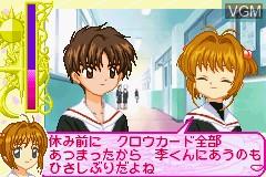 In-game screen of the game Cardcaptor Sakura - Sakura Card Hen - Sakura to Card to Otomodachi on Nintendo GameBoy Advance