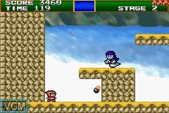 In-game screen of the game Jajamaru Jr. Denshouki - Jalecolle mo Arisourou on Nintendo GameBoy Advance