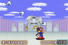In-game screen of the game Kaiketsu Zorori to Mahou no Yuuenchi - Ohimesama o Sukue! on Nintendo GameBoy Advance