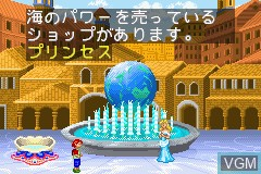 In-game screen of the game Adventure of Tokyo Disney Sea on Nintendo GameBoy Advance