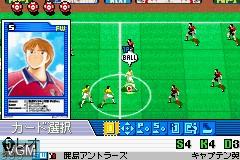 In-game screen of the game Captain Tsubasa - Eikou no Kiseki on Nintendo GameBoy Advance