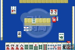 In-game screen of the game Dai-mahjong. on Nintendo GameBoy Advance