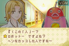 In-game screen of the game Gakuen Alice - DokiDoki Fushigi Taiken on Nintendo GameBoy Advance