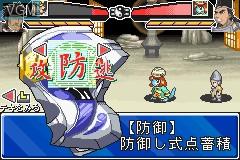 In-game screen of the game Onmyou Taisenki - Zeroshiki on Nintendo GameBoy Advance