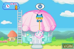 In-game screen of the game Wagamama Fairy Mirumo de Pon! - Nazo no Kagi to Shinjitsu no Tobira on Nintendo GameBoy Advance