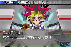 In-game screen of the game Yu-Gi-Oh! Duel Monsters International 2 on Nintendo GameBoy Advance