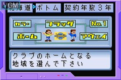 In-game screen of the game J.League Pocket on Nintendo GameBoy Advance