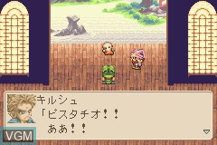 In-game screen of the game Magical Vacation on Nintendo GameBoy Advance