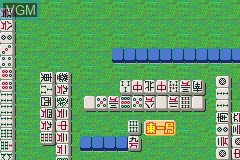 In-game screen of the game Nakayoshi Mahjong - KabuReach on Nintendo GameBoy Advance