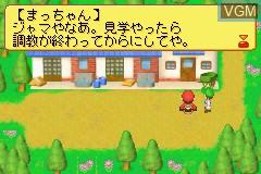 In-game screen of the game Narikiri Jockey Game - Yuushun Rhapsody on Nintendo GameBoy Advance