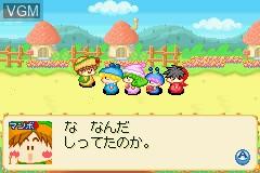 In-game screen of the game Wagamama Fairy Mirumo de Pon! - Dokidoki Memorial Panic on Nintendo GameBoy Advance