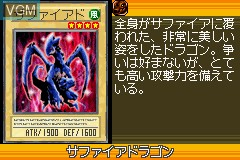 In-game screen of the game Yu-Gi-Oh! Duel Monsters Expert 2006 on Nintendo GameBoy Advance
