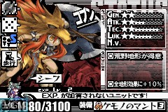 In-game screen of the game Yggdra Union on Nintendo GameBoy Advance