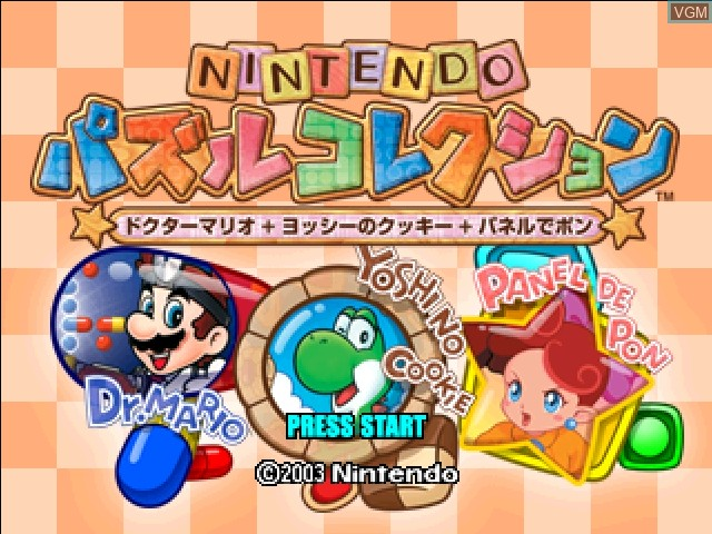 Title screen of the game Nintendo Puzzle Collection on Nintendo GameCube