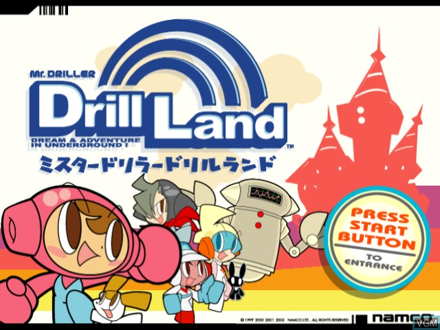 Title screen of the game Mr. Driller - Drill Land on Nintendo GameCube