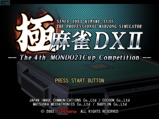 Title screen of the game Kiwame Mahjong DX II - The 4th MONDO21Cup Competition on Nintendo GameCube