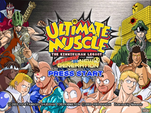 Title screen of the game Ultimate Muscle - Legends vs. New Generation on Nintendo GameCube