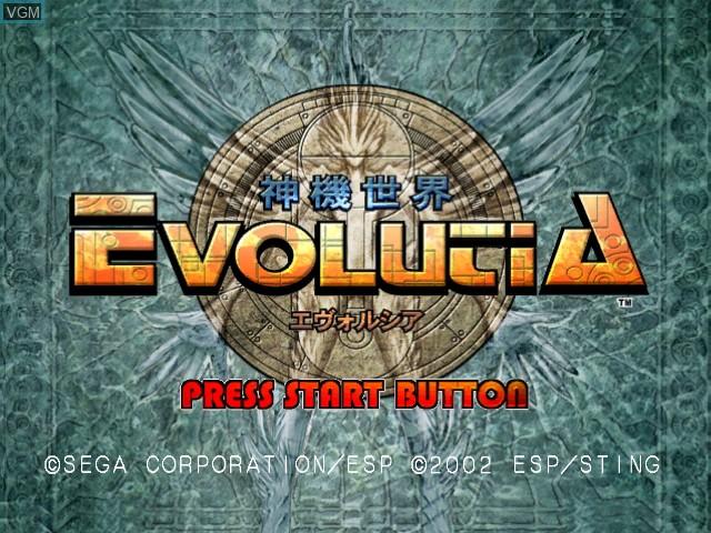 Title screen of the game Shinki Sekai Evolutia on Nintendo GameCube