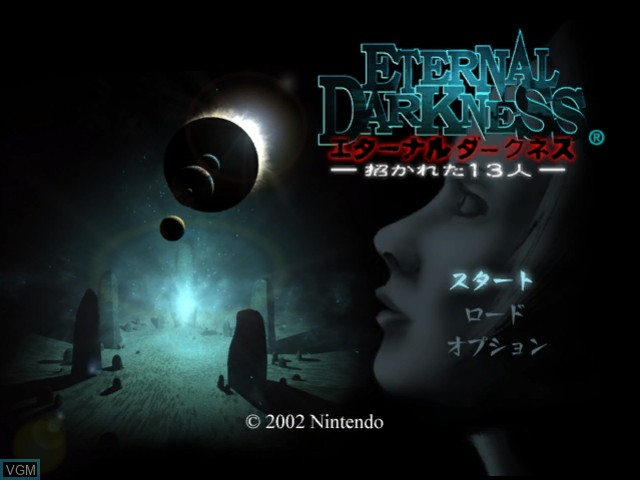 Title screen of the game Eternal Darkness - Manekareta 13-nin on Nintendo GameCube