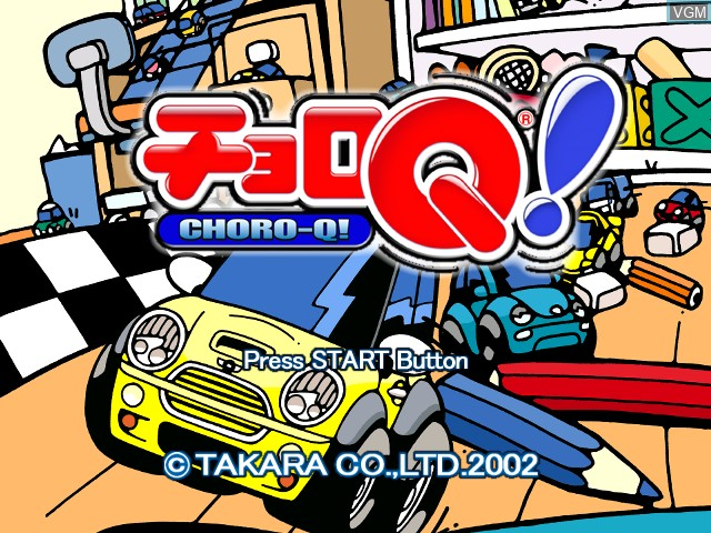 Title screen of the game Choro Q! on Nintendo GameCube