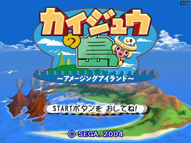 Title screen of the game Kaijuu no Shima - Amazing Island on Nintendo GameCube